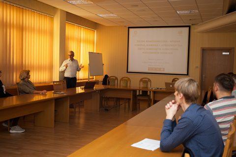 Seminarium z udziałem prof. dr hab. inż. Witolda Łojkowskiego