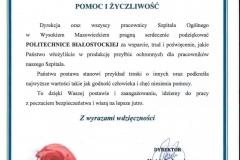 Szpital Ogólny Wysokie Mazowieckie