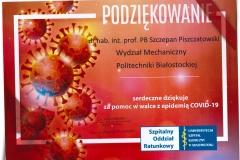 Uniwersytecki-Szpital-Kliniczny-w-Białymstoku